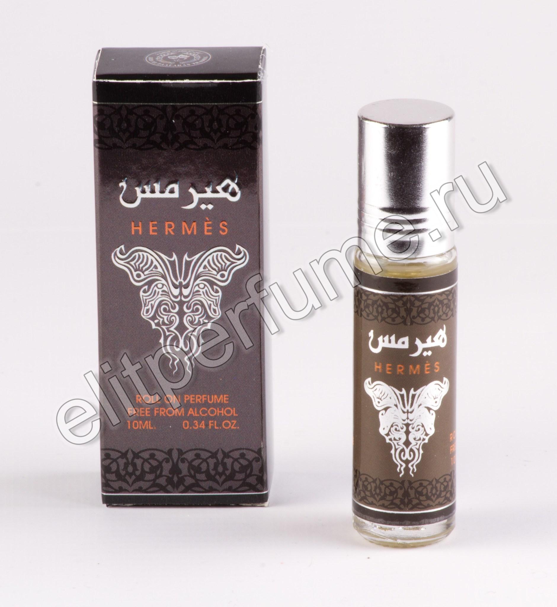 Hermes Гермес 10 ml арабские масляные духи от Ард Аль Заафаран Ard Al Zaafaran
