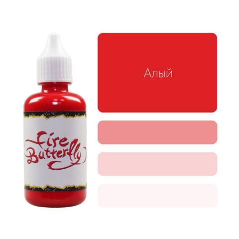 Краска для аэрографии Fire Butterfly Scarlet (Алый), 50мл