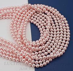 5810 Хрустальный жемчуг Сваровски Crystal Rosaline круглый 6 мм, 5 штук