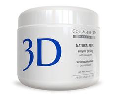 Энзимный пилинг NATURAL PEEL с каолином и коллагеназой для жирной и проблемной кожи, Medical Collagene 3D