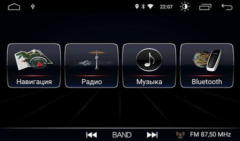 Штатная магнитола на Android 8.1 для Ford Focus 2 Roximo S10 RS-1702A