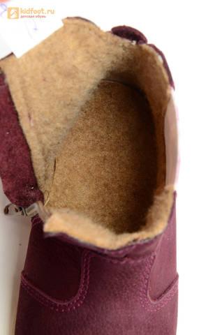Полусапожки демисезонные для девочек Лель (LEL) из натуральной кожи на байке, цвет бордо. Изображение 12 из 13.