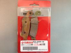 Колодки тормозные YAMAHA B29-25805-00