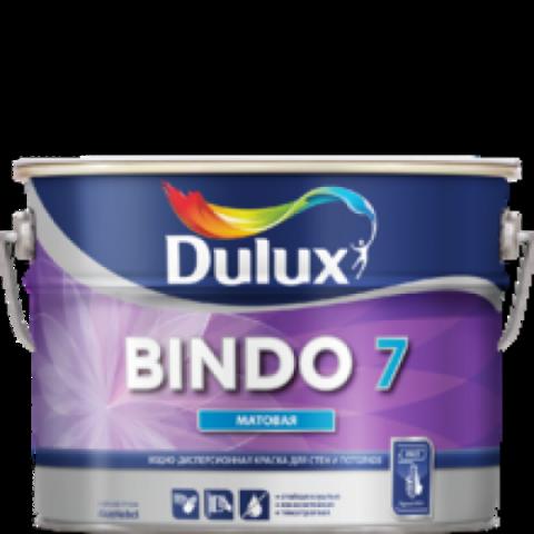 Dulux Bindo 7/Дулюкс Биндо 7 Матовая интерьерная краска
