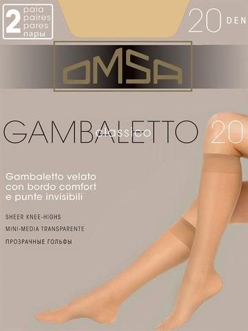 Гольфы Gambaletto Classico 20 (2 пары) Omsa
