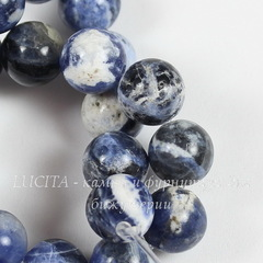 Бусина Содалит, шарик, 8 мм, нить
