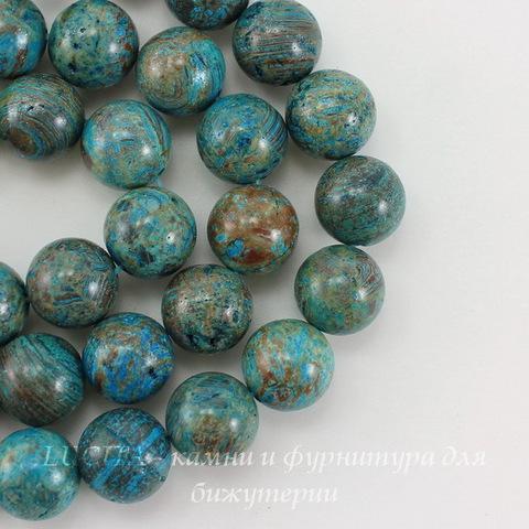 Бусина Агат (прессов.,тониров), шарик, цвет - коричневый с голубым, 10 мм, нить