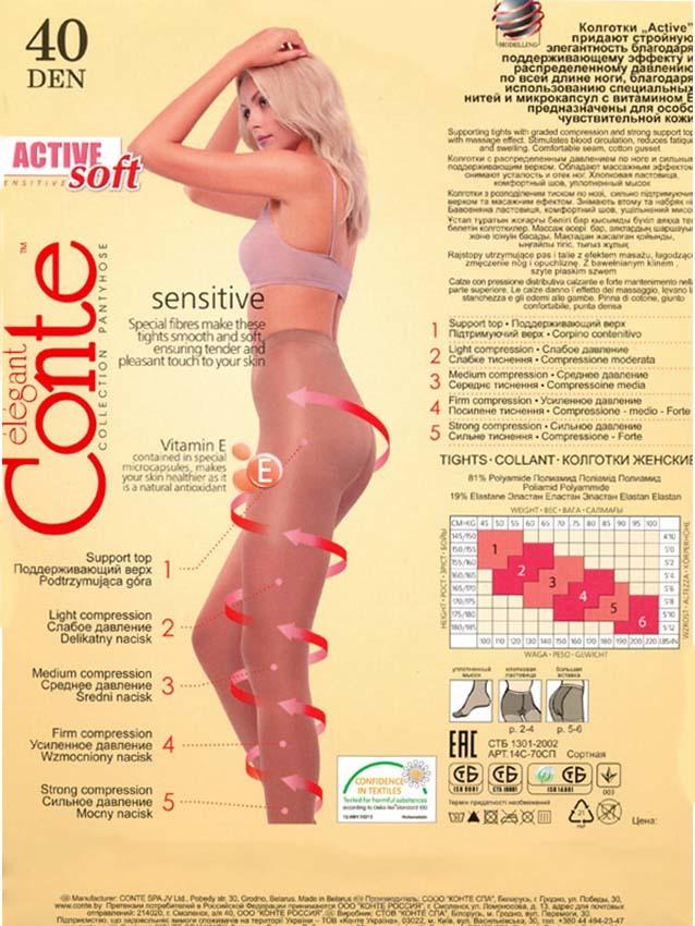 Женские колготки Active Soft XL 40 Conte