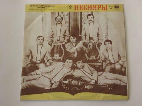 Песняры / Песняры (LP)