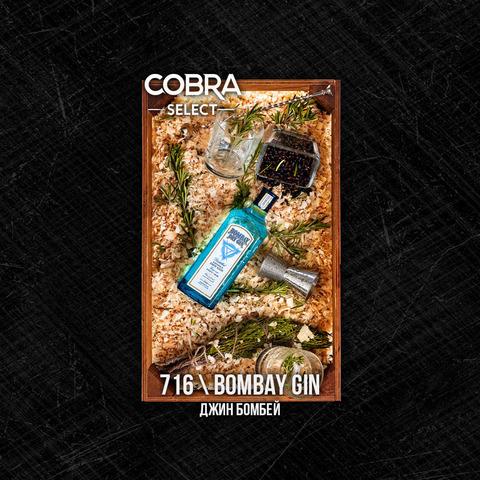 Табак Cobra SELECT Джин Бомбей (Bombay Gin) 40 г