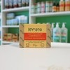 Натуральное мыло ручной работы Цитрусовая свежесть