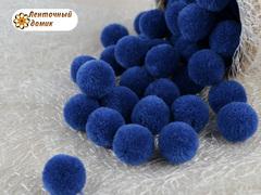 Помпоны кашемировые темно-синие 20 мм