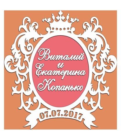 Герб на Свадьбу №20 - 884838