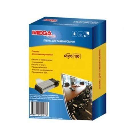 Заготовка для ламинирования ProMega Office 65х95, 150мкм 100шт/уп.