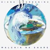 Арбенина Диана / Мальчик На Шаре (CD)