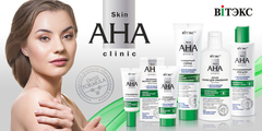 Комплекс ухода за лицом Skin AHA Clinic