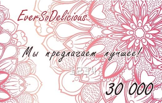 Подарочная карта на 30 000 рублей