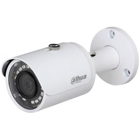 Камера видеонаблюдения Dahua DH-IPC-HFW1230SP-0280B