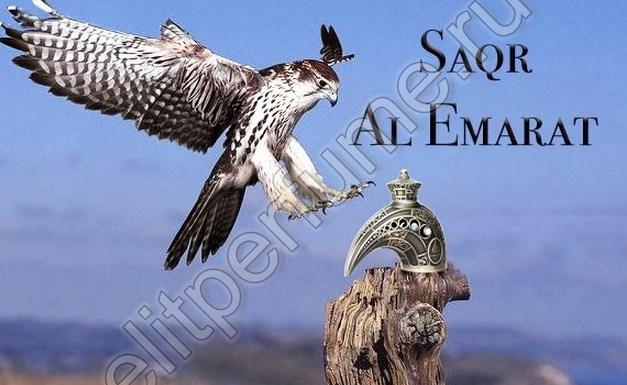 Saqar Al Emarat Сакар аль Эмарат 20 мл арабские масляные духи от Халис Khalis Perfumes