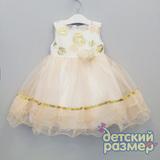 Платье (вышитые люрексом сердечки)