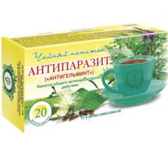 Чайный напиток Антипаразит, 20 пак. (Кудесник)