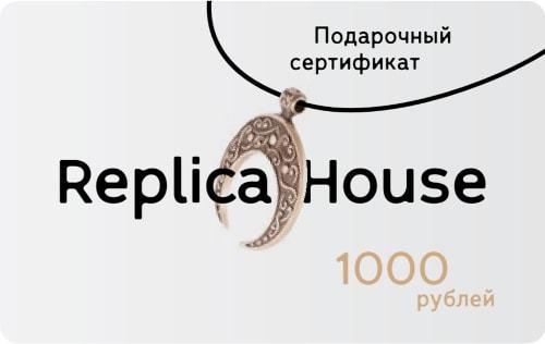 Подарочные сертификаты Подарочный сертификат 1000 рублей 1000_500х300-min.jpg