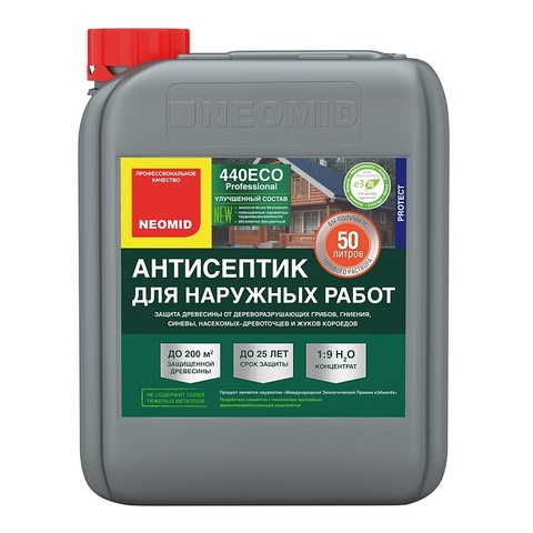 Neomid 440 Eco антисептик