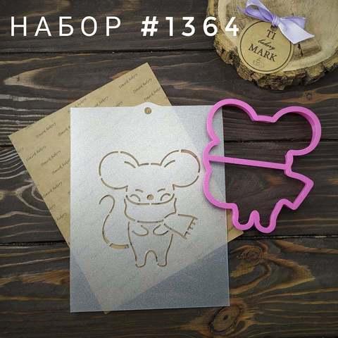 Набор №1364 - Мечтательная мышка