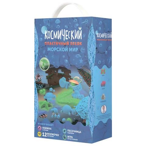 Набор космического песка«Морской мир», светится в темноте (голубой цвет),  3 кг