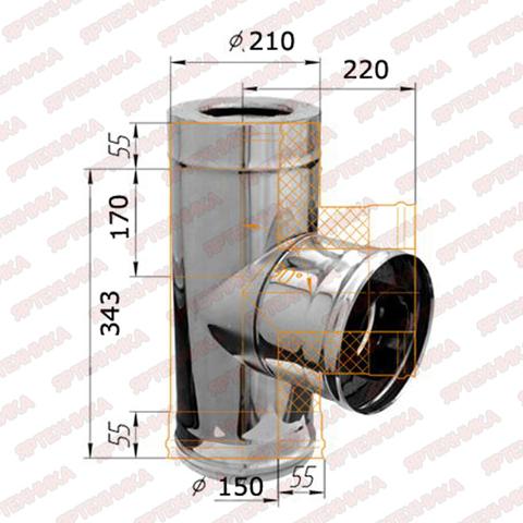 Тройник-сэндвич 90° d150х210мм (439/0,8мм+оцинк) Ferrum