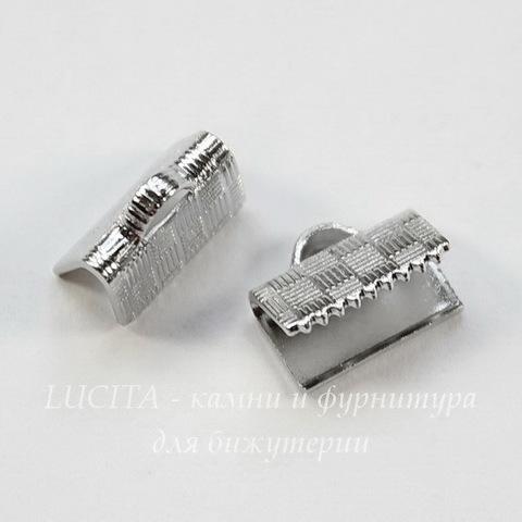 Концевик для лент 10 мм (цвет - платина), 2 штуки