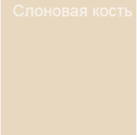 Стул Теодор деревянный с мягким сидением и спинкой слоновая кость