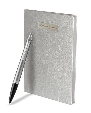 Набор с гравировкой: Блокнот и Шариковая ручка Parker Urban Core, Metro Metallic CT123