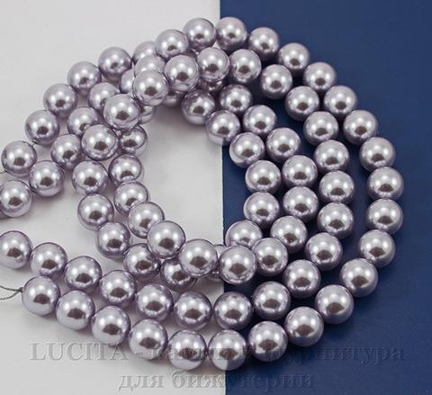 5810 Хрустальный жемчуг Сваровски Crystal Lavender круглый 10 мм