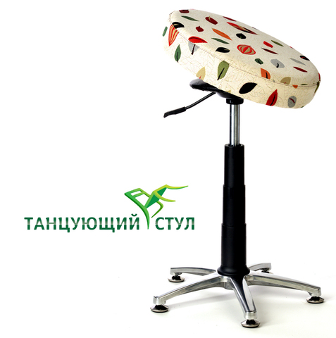 офисный Танцующий компьютерный стул высокий без спинки для высоких людей взрослый ортопедический стул