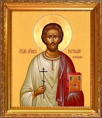 Евстафий Никейский Святой мученик. Икона на холсте.