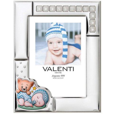 Серебряная рамка для фото Малыш и мишка 18х13см