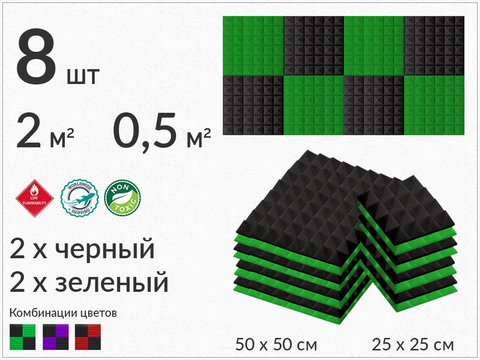 PIRAMIDA 30 green/black  8  pcs