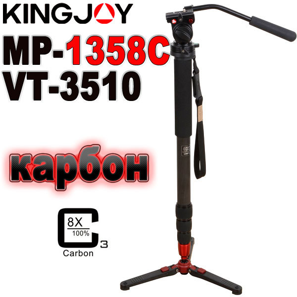 ������� KINGJOY MP-1358C ���������������� � �������� VT-3510
