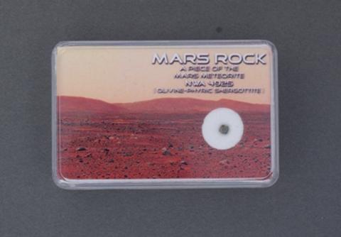 Марсианский метеорит NWA 4925