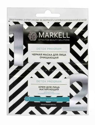 Markell Detox Program 2-х ступенчатый уход за жирной и комбинированной кожей (маска,крем) 7мл+4мл