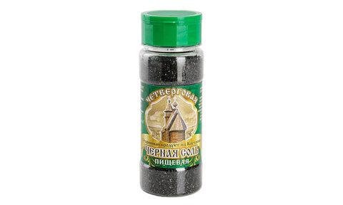 Черная соль Четверговая (солонка) 140гр