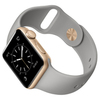 Apple Watch Series 2 38mm Gold