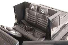 Детский электромобиль Mercedes-Benz G63 AMG 4WD P777PP www.avtoforbaby-spb.ru