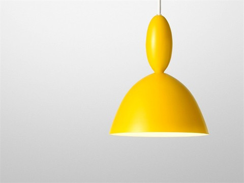 replica MHY by MUUTO ( yellow  )