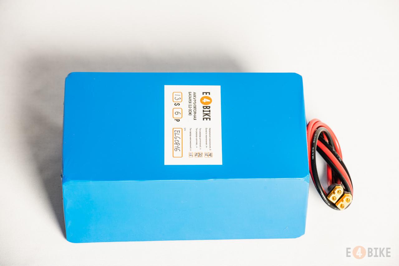 Аккумуляторная батарея 36 В 16 Ач