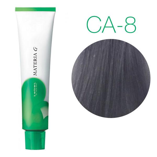 Lebel Materia Grey CA-8 (светлый блондин пепельный кобальт) - Перманентная краска для седых волос