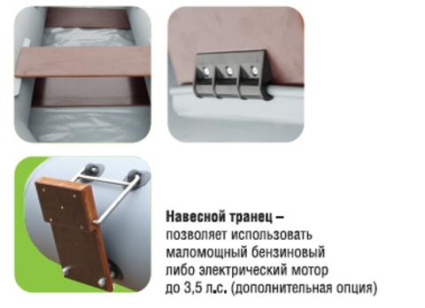 Надувная гребная лодка ПВХ Stream Стрим 1.5