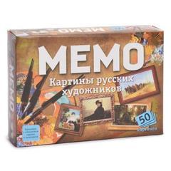 Мемо: Картины русских художников