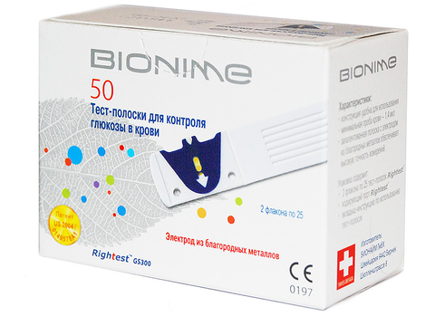 Тест-полоски БИОНАЙМ (Bionime) Rightest GS 300 - 50 шт